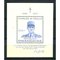Руанда - 1971г. - Шарль де Голль - полная серия, MNH [Mi bl. 26] - 1 блок