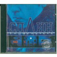 CD Сплин - Зн@менатель (2000)