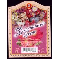Этикетка Чернило Праздничный букет Бобруйск