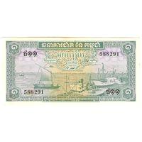 Камбоджа, 1 риель 1972 года, UNC