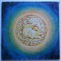 LP БГ и БГ Бэнд (Борис ГРЕБЕНЩИКОВ) - Русский альбом (1992) Gatefold