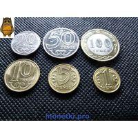 Казахстан, комплект из 6-и монет 2019 года.