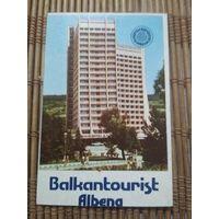 Карманный календарик . 1986 год