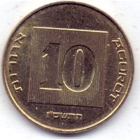 Израиль, 10 агорот 2006 года.
