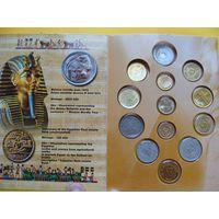 Египет подарочный буклет с монетам