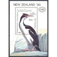 Лаос 1990 Филвыст. Птицы, блок
