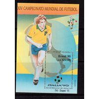 Бразилия-1990(Мих.Бл.84)  ** , Спорт, ЧМ-1990 по футболу