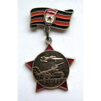 1991 г. 50 лет Советской Гвардии