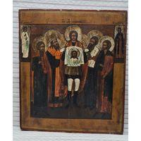 Икона Архангел Михаил 35х30,5см