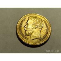 25 рублей 1896 Коронация Николая КОПИЯ!!!