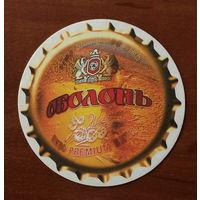 """Подставка под пиво """"Оболонь"""" No 8"""