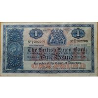 Шотландия 1 фунт 1956г