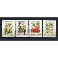 Сискей (Южная Африка) - 1993 - Флора - [Mi. 242-245] - полная серия - 4 марки. MNH.
