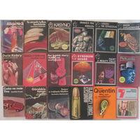 Книги на польском языке для начинающих (детективы) 2