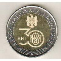 Молдова 10 лей 2021 30 лет Национальному банку Молдовы