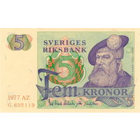 Швеция, 5 крон, 1977 г., UNC