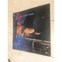 Tony Scott, The Traditional Jazz Studio - Boomerang (1978) пластинка supraphon