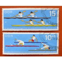 ГДР. Водный спорт. Гребля. ( 2 марки ) 1966 года.
