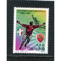 Италия. Футбол. Рома - чемпион 2000-2001