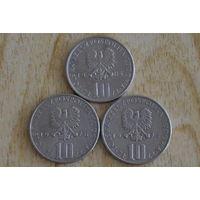 Польша 10 злотых (75,76,84) Болеслав Прус