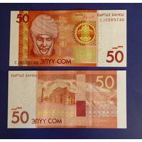 Банкнота Кыргызстан 50 сом 2016 UNC ПРЕСС