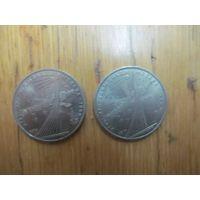 1 рубль 1979 г. Олимпиада. Цена за один.