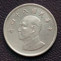 1 доллар 1995 ТАЙВАНЬ
