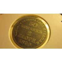 Монета. Царство польское в составе Российской империи. Николай I. 1836 год 30 копеек/2 злотых