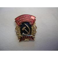 ОСС РСФСР.ммд