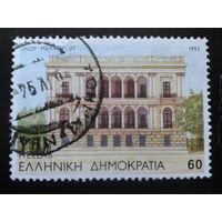 Греция 1993 неоклассицизм в архитектуре