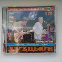 MP3 Аукцион 2CD