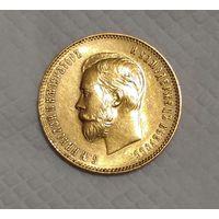 10 рублей 1911 г ЭБ Сохран ! Нечастый отличный червонец
