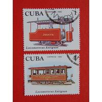 Куба 1980г. Техника.