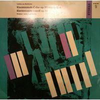 L. van BEETHOVEN/Klaviersonate C-dur op.53, C-moll op.111/LP,EX, Germ.