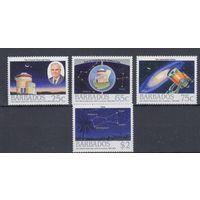 [517] Барбадос 1988.Наука.Астрономия.