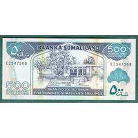 Сомалилэнд 500 шиллингов 2006г.  ПРЕСС