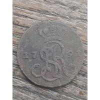 1791 год. Монета Понятовского