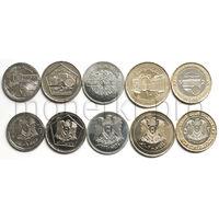 Сирия 5 монет 1996-2003 годов. Достопримечательности (новый тип)