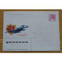 Беларусь 2001 защита Отечества Авиация 2 конверта