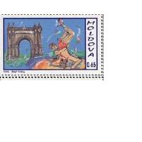 Молдавия Молдова Олимпиада Барселона 1992 Борьба ** спорт