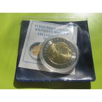 Финляндия, 5 евро 2005, биметалл, X чемпионат мира по лёгкой атлетике. Состояние!!!