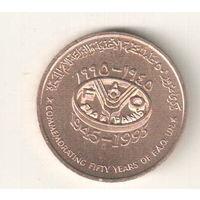 Оман 10 байз 1995 ФАО