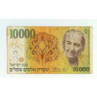 Израиль 10000 шекелей 1984 год.