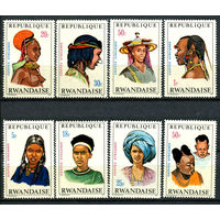 Руанда - 1971г. - Головные уборы и причёски - полная серия, MNH [Mi 439-446] - 8 марок