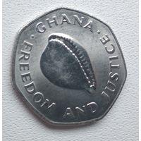 Гана 200 седи, 1998 6-7-3