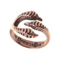 Кольцо Отус - медное покрытие