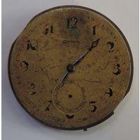 """Механизм от карманных часов """"Cyma"""" Швейцария 20-30-е годы. Диаметр 4.4 см. Не исправный."""