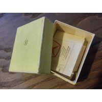 Коробочка от будильника Слава + документ, СССР знак качества