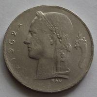 Бельгия, 1 франк 1962 г. 'BELGIQUE'