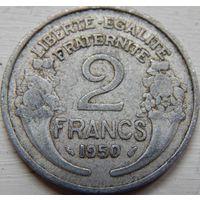 Франция 2 франка 1950 год